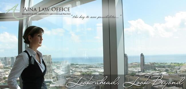 """ハワイで移民弁護士""""ミチコさん""""に会ってきました"""